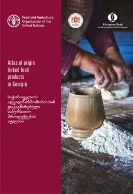 Atlas of origin linked food products in Georgia